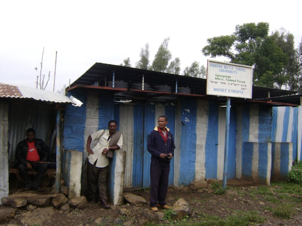 Security Guards protecting the NACOEC Synagogue in Gondar